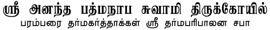 Tamil Islamic e-library for tamil speaking community